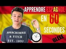 prendre le en espagnol comment prendre espagnol la r 233 ponse est sur admicile fr