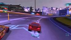 Cars 2 The Version Minato