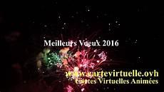 meilleurs voeux 2016 carte virtuelle gratuite