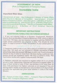 sle india arrival card for foreigners