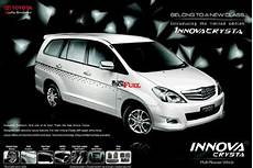 new toyota innova crysta car limited edition price review features full specifications