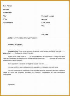 carte grise non recu comment faire lettre remise de dette caf inspirational modele lettre