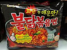 samyang super spicy chicken ramen noodles korean fire noodle challenge x5 ebay
