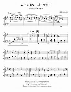 merry go round of life howl s moving castle theme piano sheet music pinterest castles