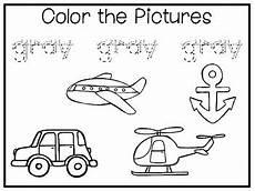 color gray worksheets for preschool 12862 5 all about the color gray no prep tracing preschool worksheets and activities