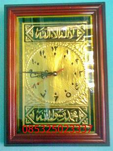 Katalog Kaligrafi Islami Jam Dinding Kaligrafi Kuningan