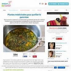 le pour plante 18550 plantes cancer pearltrees
