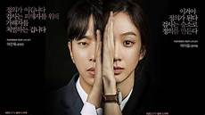 3 ways that quot witch s court quot has captivated viewers soompi