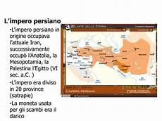 satrapie persiane ppt le guerre persiane atene l et 224 di pericle