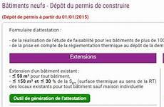 Extension Rt 2012 Dp Ou Permis 4 Messages
