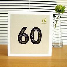 Personalised Landmark Birthday Card By Designed
