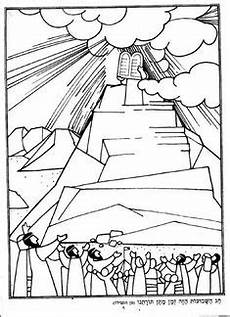 Malvorlagen Claas Xerion Healthcare Coloring Sheet The Jews Standing Around Mount Sinai As