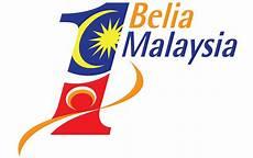 Koleksi Gambar Logo 1malaysia Jiwarosak