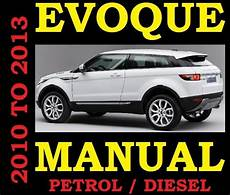 old car repair manuals 2010 land rover range rover windshield wipe control 2010 2011 2012 2013 land range rover evoque workshop service repair manual parts diesel petrol