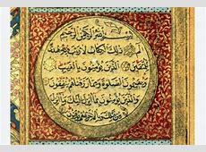 July 2014 ~ World of Islam