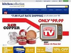 kitchen collection coupons kitchencollection promo codes