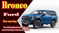 2018 ford bronco 2018 ford bronco test drive 2018 ford