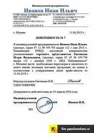 Оформление регистрации для граждан рб на 1 год