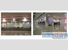 深圳地铁乘车码怎么用