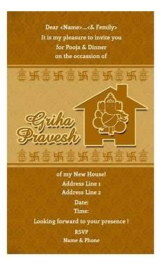 invitation card format for griha pravesh vastu invitation card paperinvite