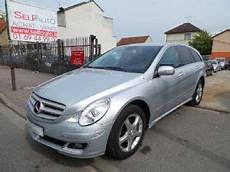 voiture occasion 91 voiture occasion viry chatillon voiture d occasion