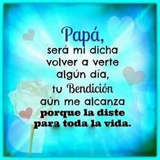hermosos poemas los padres cortos y bonitos con rimas poemas el dia del padre