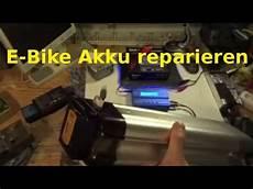 E Bike Akku Reparieren