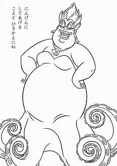 ursula coloring pages ursula mermaid coloring pages coloring home