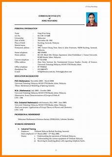 15407 resume format exles exles of resumes naukri resume format sle for mccombs resume
