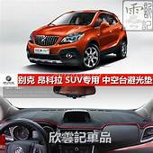 Dashmats Car Styling Accessories Dashboard Cover For Buick