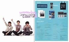 Quasimodo Malvorlagen Anak Photobook Official Junior Kry Special Concert In