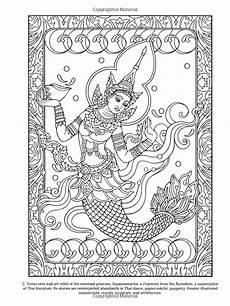 Quallen Malvorlagen Thailand Thai Decorative Designs Dover Coloring Books Marty