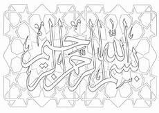 Arabische Muster Malvorlagen Name Bismillah Arts Calligraphy Geometric Design Paints