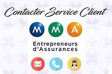 assurance vie mma mma mutuelle comment contacter le service client de l