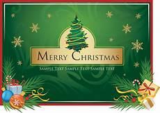merry christmas clip art free vector 4vector