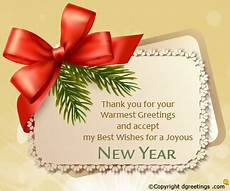 thank you for your warmest greetings new year thanks cards