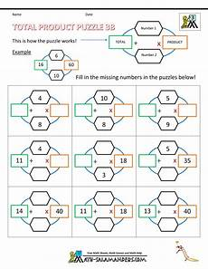 multiplication worksheets to 10x10
