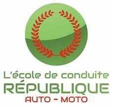Lille Conduite M 233 Tropole Contact Agences