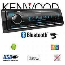 kenwood autoradio ohne cd kenwood kmm bt304 bluetooth usb android apple autoradio