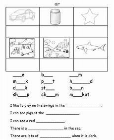 ar sound worksheets activities and games for reception year 1 and year 2 phonics activities