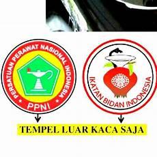 stiker ppni perawat ibi bidan