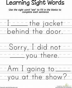 learning sight words quot see quot worksheet education com