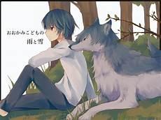 Malvorlagen Wolf X Reader Ame X Reader Wolf Children By Jazz Demo On Deviantart