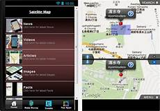 T 233 L 233 Charger Satelite Map Android Apk Play