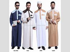 New Design Thobe /Jubba For Men Islamic Abaya High Fashion