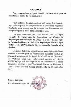 consulat d algerie marseille service passeport