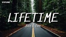 lifetime ben ben lyrics