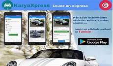 location voiture au mois pour particulier karyaxpress une application pour louer une voiture en tunisie entre particuliers et