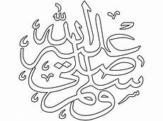 islamic coloring pages 9 coloring malvorlagen