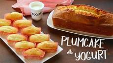 plumcake al limone fatto in casa da benedetta plumcake soffice allo yogurt ricetta facile in 2 versioni fatto in casa da benedetta youtube